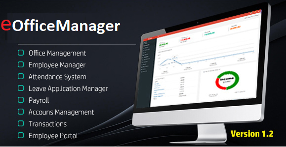 eOfficeManager